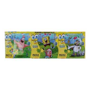 3 In 1 Panoramic Spongebob Squarepants Puzzle for Sale on Swap.com