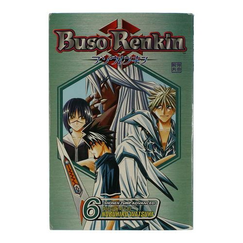 Book: Buso Renkin Volume 6 at up to 95% Off - Swap.com