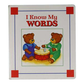 Book: I Know My Words for Sale on Swap.com
