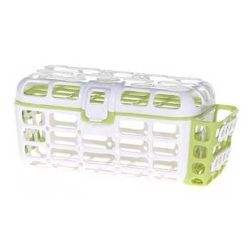 Dishwasher Basket for Sale on Swap.com