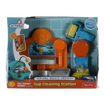 Gup Cleaning Station for Sale on Swap.com