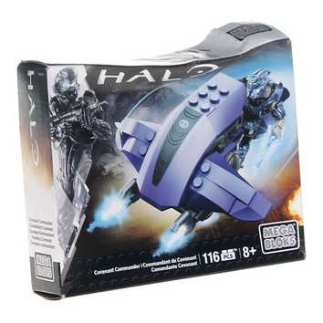 Halo Puzzle for Sale on Swap.com