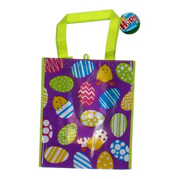 Hop Reusable Easter Bag for Sale on Swap.com