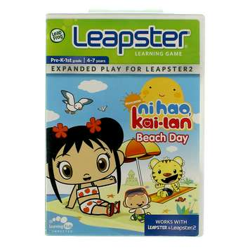 Leapster Learning Game: Ni Hao, Kai-lan for Sale on Swap.com