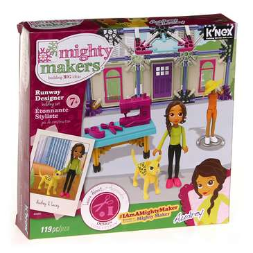 Mighty Makers Building Big Ideas for Sale on Swap.com