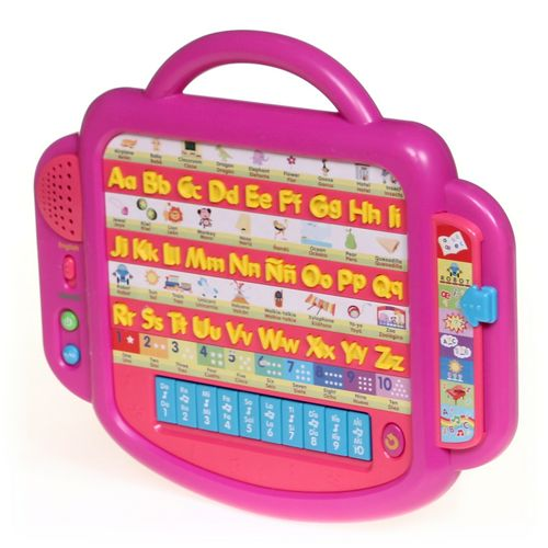 Musical Alphabet at up to 95% Off - Swap.com