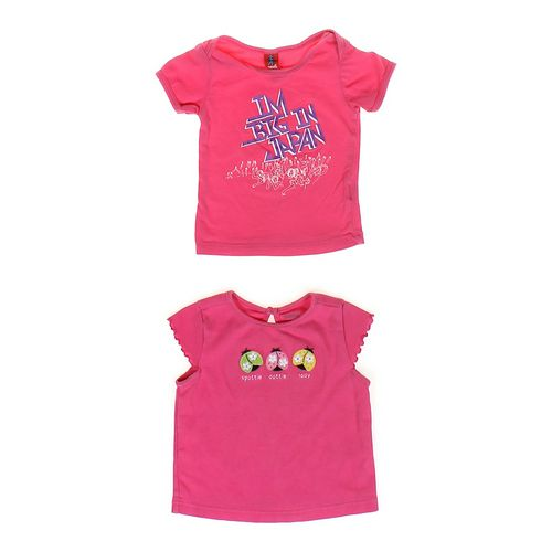 Small Paul Playtime Shirts Set in size 12 mo at up to 95% Off - Swap.com