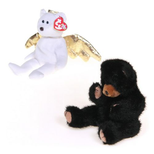 Ty 2000 Beanie Baby Plush Bear Set at up to 95% Off - Swap.com