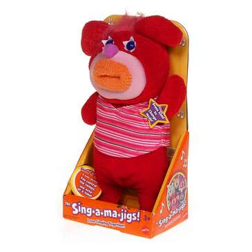 Plush Singing Toy for Sale on Swap.com