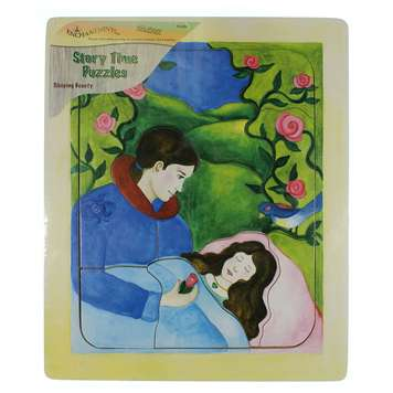 Sleeping Beauty Puzzle for Sale on Swap.com