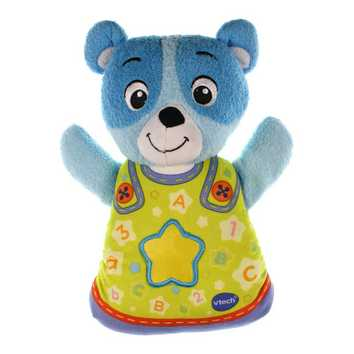 Soothing Songs Bear for Sale on Swap.com