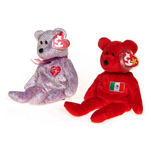 Ty Ty Beanie Babies Set at up to 95% Off - Swap.com